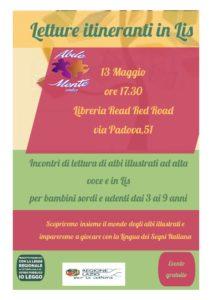 letture-13-maggio-read-red-road